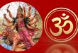 Navadurga: Know nine forms of Durga worshiped every Dashain